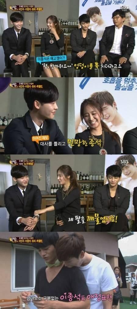 Hình ảnh các diễn viên chính tham gia buổi phỏng vấn trong chương trình One Night Of Entertainment