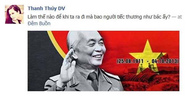 Khánh Thi - Tin sao Viet - Tin tuc sao Viet - Scandal sao Viet - Tin tuc cua Sao - Tin cua Sao