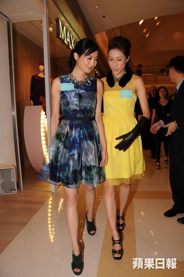 Chung Gia Hân và Trần Pháp Lai