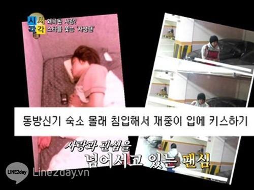 Fan lẻn vào chụp trộm Jae Joong khi anh đang ngủ; Yoo Chun bị fan rình rập ở bãi đỗ xe
