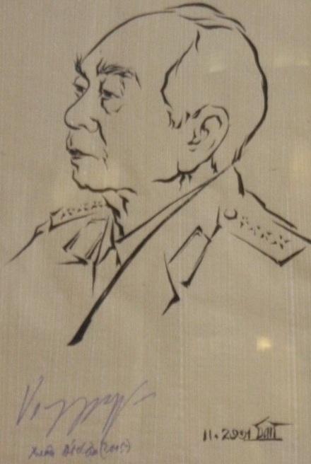 Đại tướng Võ Nguyên Giáp sống động trong tranh