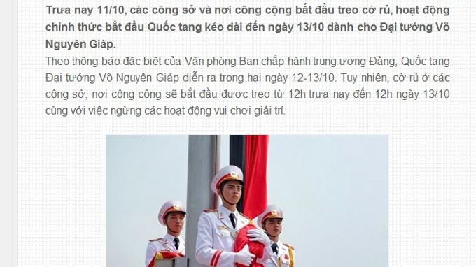Diễn đàn duhocsinhviet.com hướng về quốc tang Đại tướng trong phần cập nhập mới nhất trên trang chính của diễn đàn ngay trong ngày 12-10 - Ảnh chụp từ màn hình