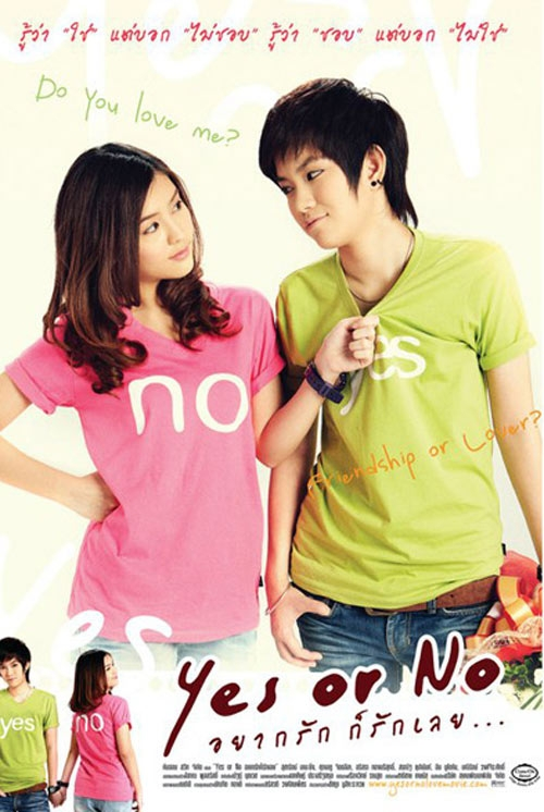 Phiên bản nữ của Love of Siam