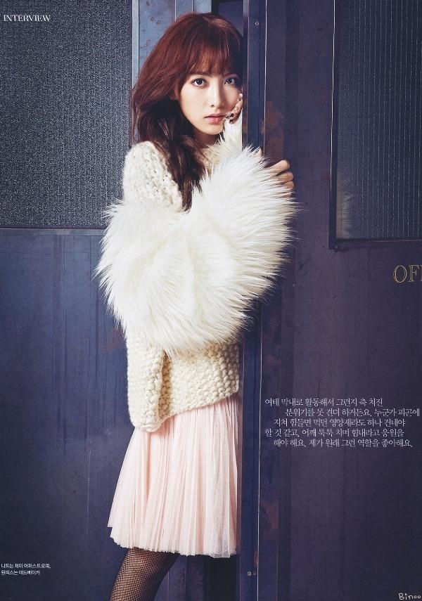 Đón đông về với trang phục nữ tính cùng Ji Young (KARA)
