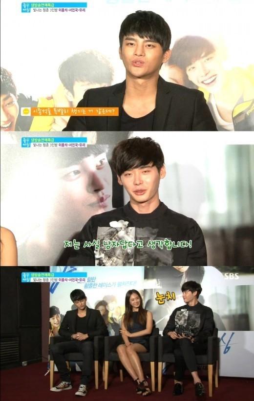 Lee Jong Suk - Seo In Guk - Yuri