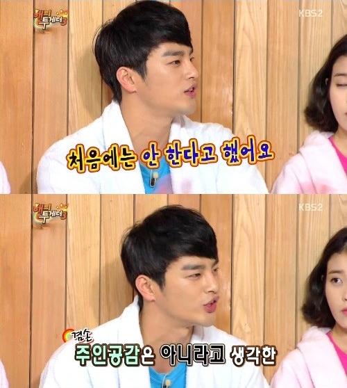 Seo In Guktrong chương trình Happy Together phát sóng hôm qua 31/10