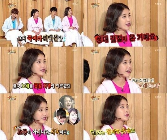 IU làm khách mời trong chương trình Happy Together phát sóng vào ngày 31/10 vừa qua