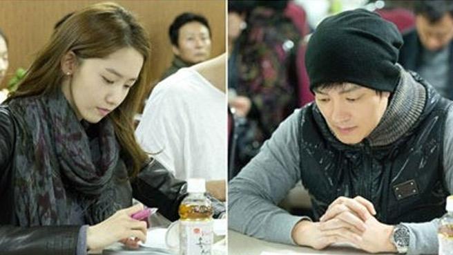 Yoona - Lee Bum Soo