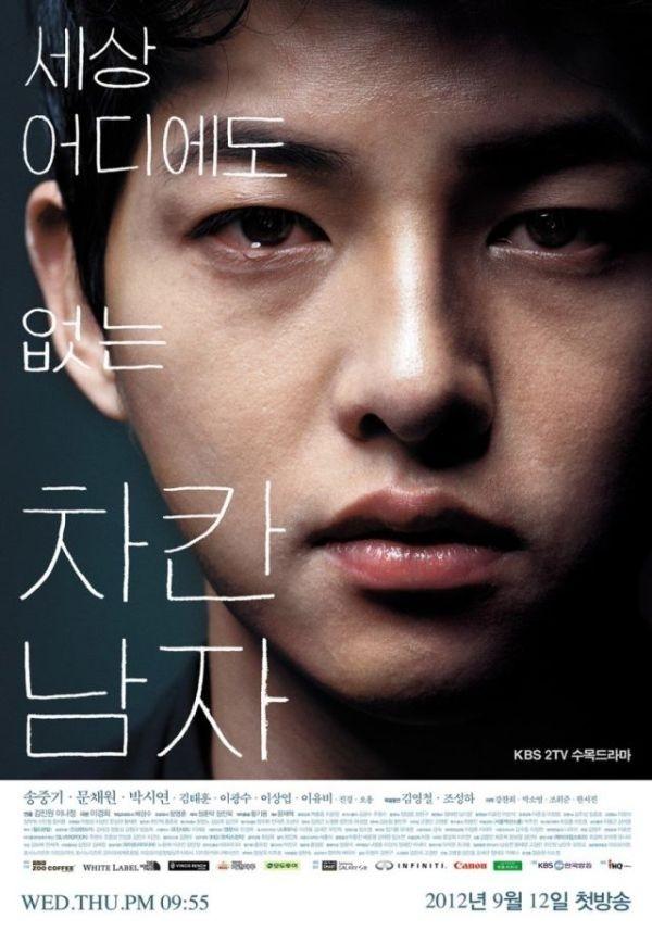Lee Hong Ki và giây phút ngậm ngùi trong phim.   Song Joong Ki vẫn cực kỳ điển trai với giọt lệ trên khóe mắt trong Nice Guy.