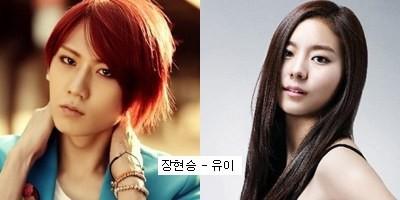 Jang Hyun Seung - UEE