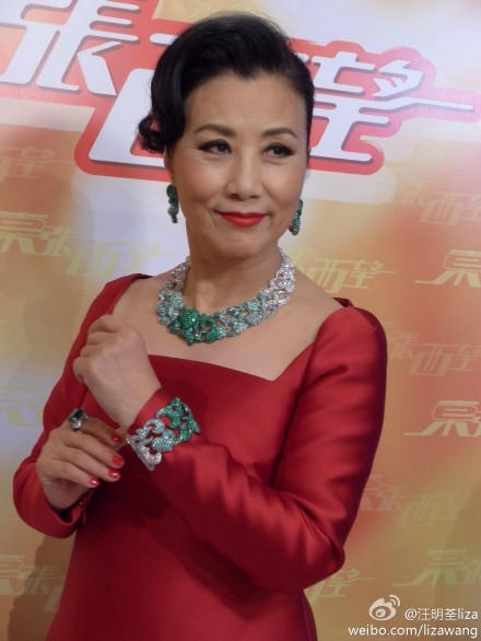 Uông Minh Thuyên