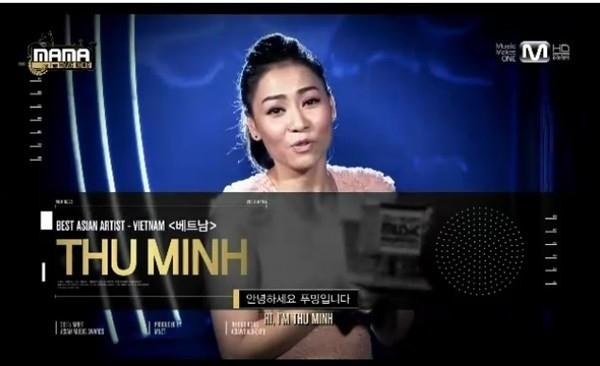 Trong các ngôi sao Hàn Quốc, Thu Minh rất thích Bi Rain vì nụ cười của anh chàng mắt hí này, và yêu mến nhóm nhạc DBSK khi họ còn đủ 5 thành viên. - Tin sao Viet - Tin tuc sao Viet - Scandal sao Viet - Tin tuc cua Sao - Tin cua Sao
