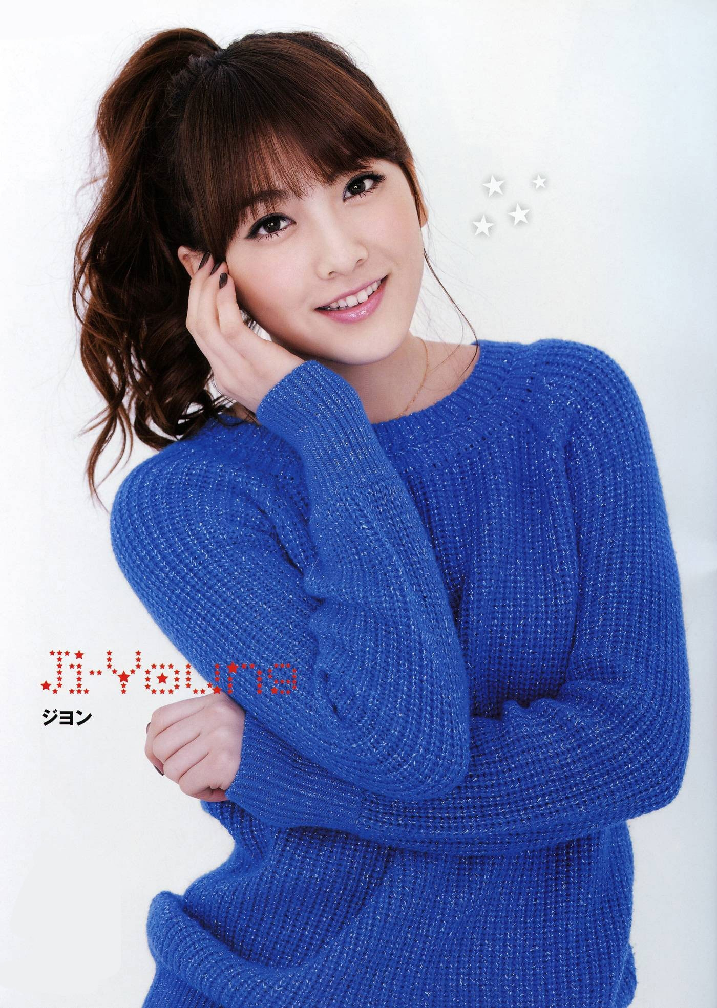 Số phận của Kara tùy thuộc vào quyết định của Jiyoung