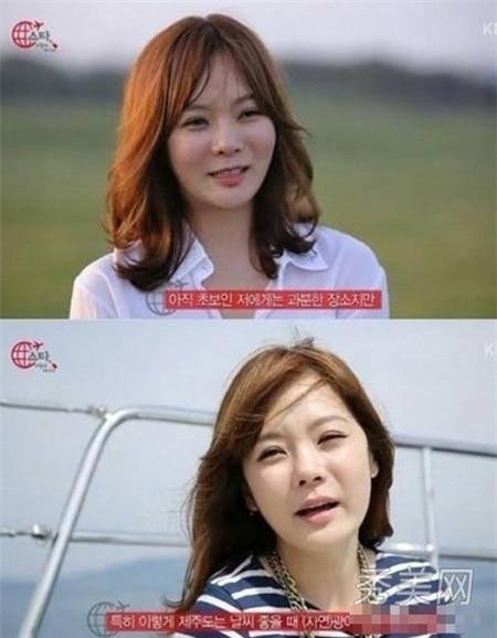 Chaerim là một trong những ngôi sao xứ Hàn thành công tại Trung Quốc. Ban đầu, cô sử dụng tiểu phẫu để thành danh. Tuy nhiên mới đây Chaerim lạm dụng thẩm mỹ, khiến nhan sắc xuống dốc