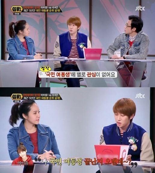 """Heechul cùng 2 MC tranh luận về chủ đề """"em gái quốc dân"""" trong chương trình talkshow"""