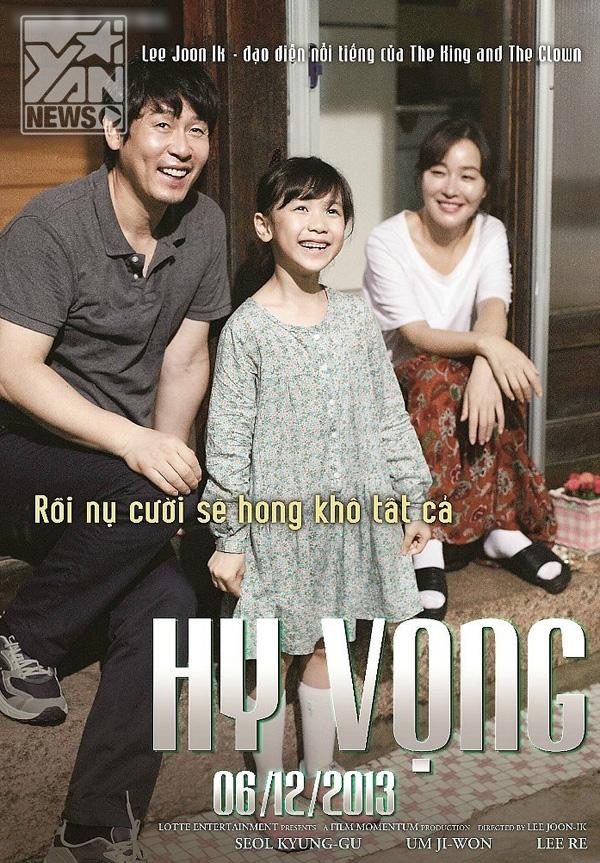 Bộ phim sẽ được công chiếu trên các rạp Lotte toàn quốc vào ngày 6/12/2013
