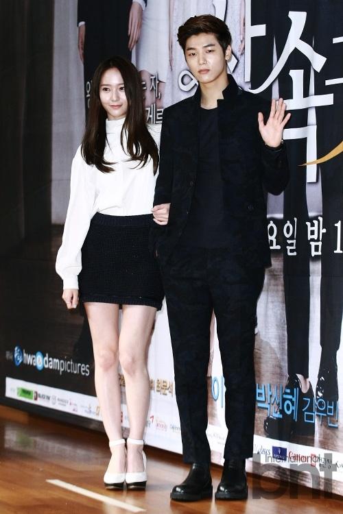 KangMin Hyuk Ngày sinh: 28.06.1991 Chiều cao: 1m84
