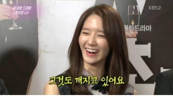 Yoona trong chương trình Entertainment Relay