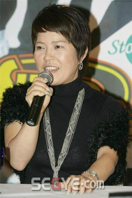 """Nữ diễn viên hài Jo Hye Yeon được cho là """"má mì"""" của đường dây trên."""