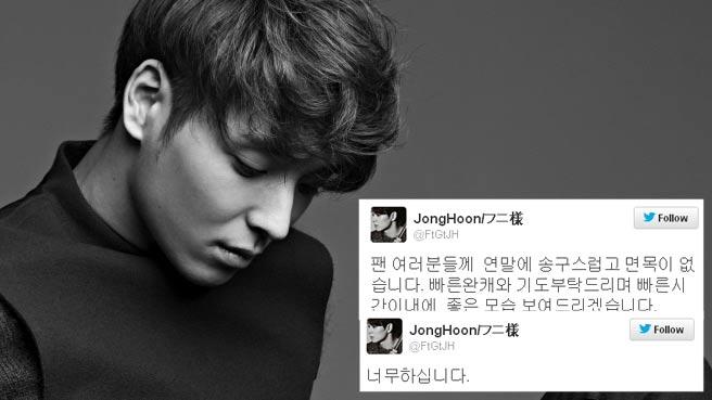 Choi Jong Hoon thất vọng vì những ý kiến tiêu cực về tai nạn của Lee Hong Ki