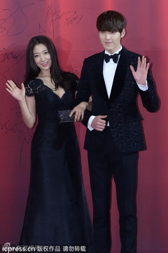 Park Shin Hye - Kim Woo Bin