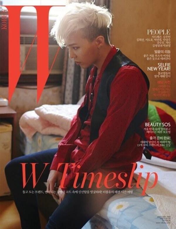 Lạ lẫm phong cách thời trang xuân hè ấn tượng của G-Dragon