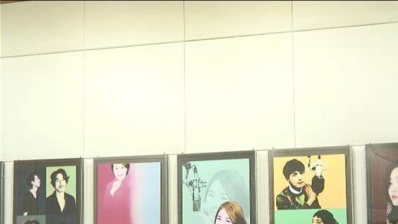 DJ Bora hôm nay không quay hình Ryeowook mà chỉ quay khoảng trống trên bức tường