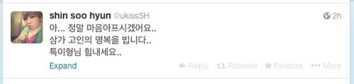 """Nam ca sĩ Shin SooHyun (nhóm UKISS) cũng bàng hoàng khi nghe tin buồn của Leeteuk: """"Tin này thực sự làm đau trái tim tôi... Xin gửi lời chia buồn của tôi đến ba thành viên đã mất của gia đình. Hãy mạnh mẽ lên Teukie hyung!""""."""