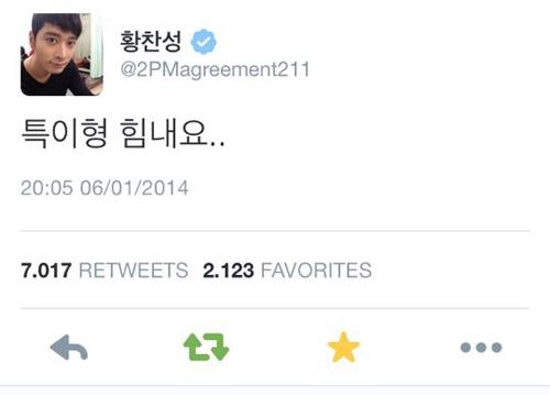 """Còn Chansung của 2PM lại update twitter: """"Teukie hyung mạnh mẽ lên nhé...""""."""