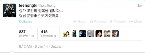 Ca sĩ Lee Hongki cầu nguyện cho linh hồn người thân Leeteuk được yên nghỉ