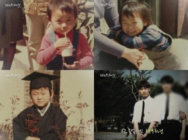 Harisu khi còn là một cậu bé