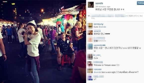 Mới đây, cô nàng xinh đẹp Son Dam Bi đã khoe ảnh thưởng thức thú vui ăn đêm tại Việt Nam.