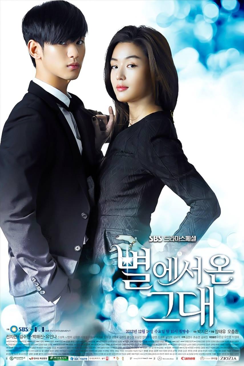 Hyorin góp giọng hát ngọt ngào vào ca khúc Anyeong trong phim Man From The Stars
