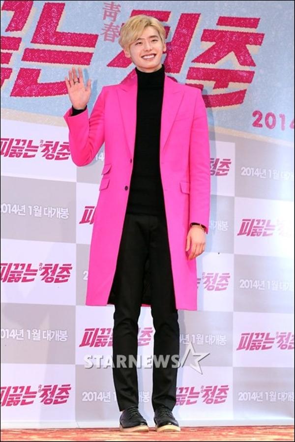 Lee Jong Suk tại buổi ra mắt phim