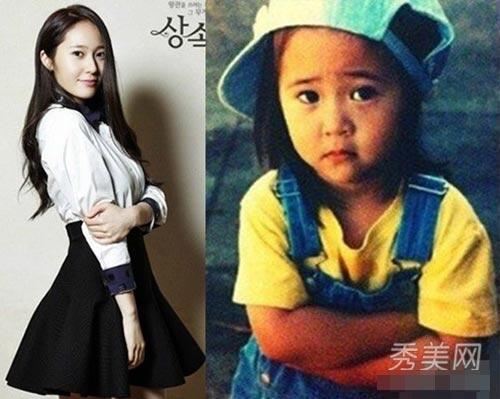 Nữ ca sĩ Krystal f(x) vẫn giữ được nét đẹp tấm bé khi trưởng thành