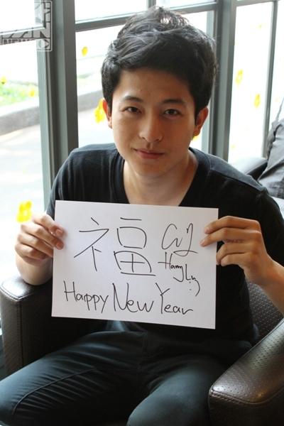 Đẹp mắt các sao cho chữ mừng năm mới YAN