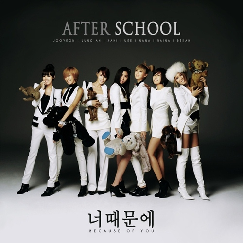 Because of you của After School ra mắt năm 2009