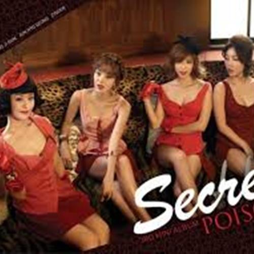 Năm 2011, khán giả ngán ngẩm với phong cách sexy đến từ Secret...