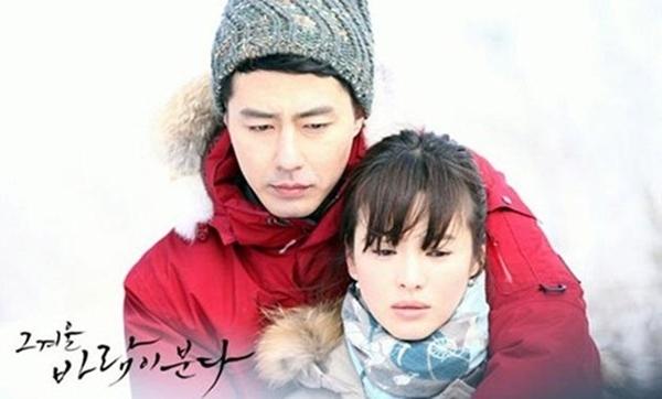 Gã lừa đảo nhưng đầy ngọt ngào và ấm áp Oh Soo trong That winter the wind blows.