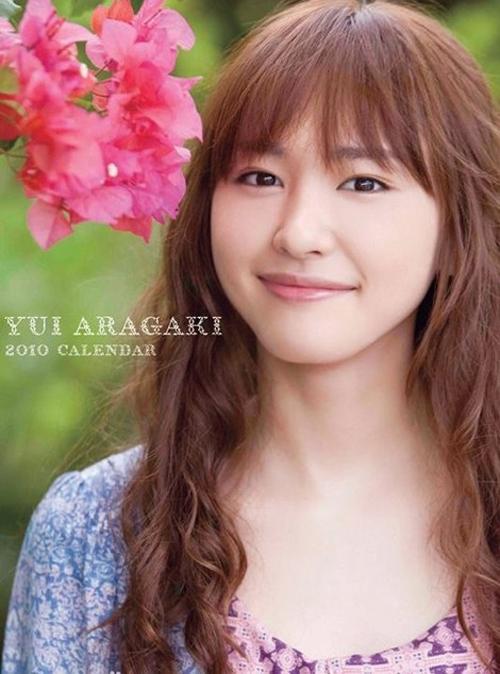 Nụ cười ngọt ngào, đôi mắt sáng trong của Aragaki Yui khiến cô là một trong những gương mặt sáng giá của màn ảnh Nhật.