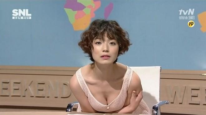 Một hình ảnh khác của Ahn Yeong Mi.