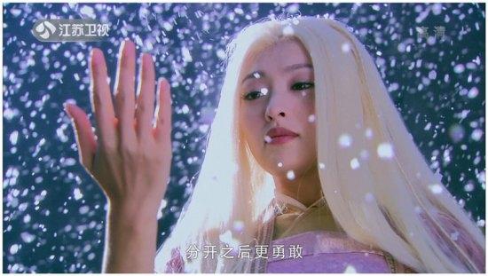 """Trong """"Kiếm tiên kỳ hiệp truyền 3"""", Đường Yên vào vai một mỹ nhân si tình. Cô được hóa trang với mái tóc dài như tuyết."""