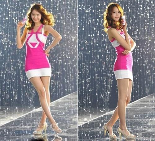 Yoona là thành viên được bình chọn là xinh đẹp nhất của SNSD