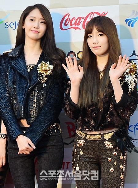 Yoona và Taeyeon