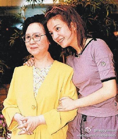 Triệu Vy - Quỳnh Dao