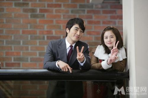 Song Seung Hun và Kim Tae Hee trong My Princess