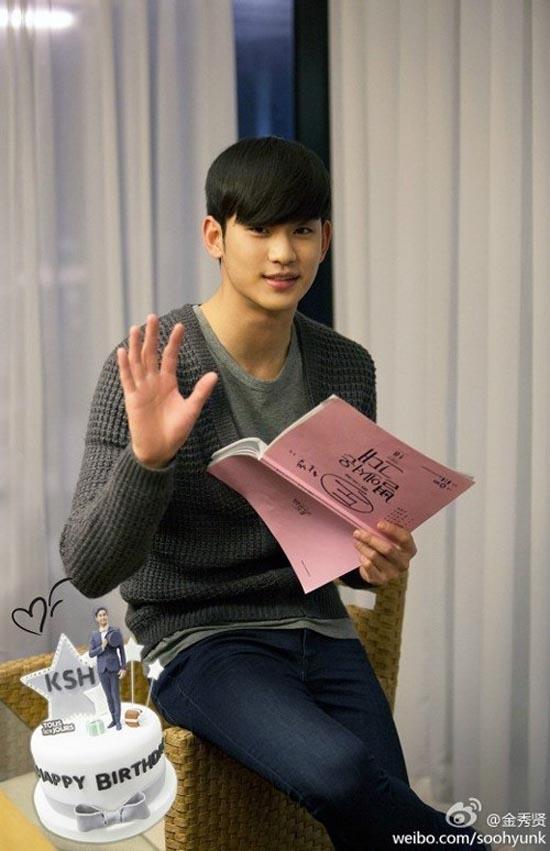 Kim Soo Hyun (16/2/1988, 26 tuổi)