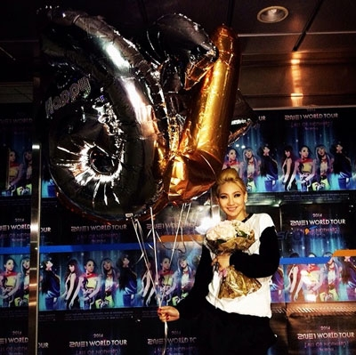 """CL cũng chia sẻ một bức ảnh sinh nhật: """"Tôi yêu bong bóng, tôi yêu hoa"""""""