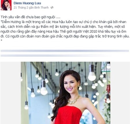 Ngày 21 tháng 2, Diễm Hương chia sẻ hình ảnh và thông tin báo chí mới đăng tải về cô trên mạng xã hội.