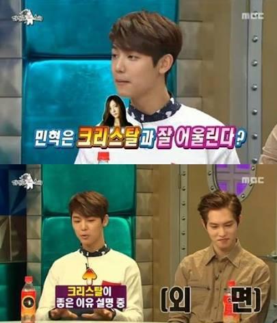 Jonghyun rất hâm mộ Krystal f(x) qua bộ phim The Heirs